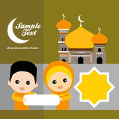 Cute Muslim characters and beautiful mosque — 图库矢量图片