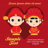 Cute couple in traditional chinese wedding costumes — Stock Vector