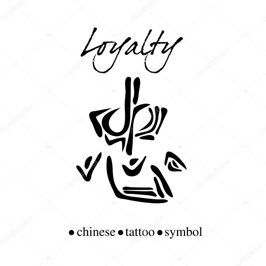 chinese character for loyalty stock vector esbeauda 63660441. Black Bedroom Furniture Sets. Home Design Ideas