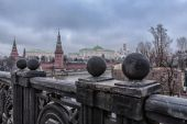 Unfriendly Moscow — Stock Photo