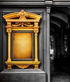 Empty Bilboard — Stock Photo