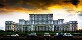 Parliament Palace — Stock Photo