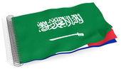 Flag with spiral Saudi Arabia — Stock Photo