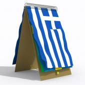Flag with spiral Greece — Stock Photo