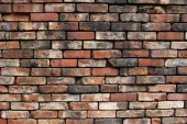 The bricks — Stock Photo
