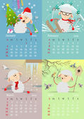 Calendar for 2015 with the lamb — Stock Vector