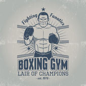 Boxing gym logo in old school style. — Vettoriale Stock