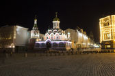 Kazan Cathedral. Moscow. Russia — Stock Photo