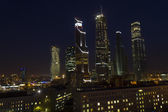 Landscape Moscow city, Moscow, Russia — Stock Photo