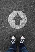 A pie hacia — Foto de Stock