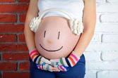 Expectant mother — Stock Photo