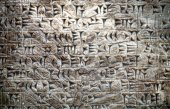 Ancient Assyrian wall carvings of cuneiform writing — Stock Photo
