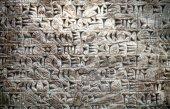 Forntida assyriska vägg sniderier av kilskrift skriva — Stockfoto