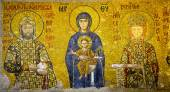 ISTANBUL - JUN 25, 2014 - Virgin Mary and infant Christ child, f — Stock Photo
