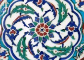 Ottoman Style Ceramic — Stock Photo