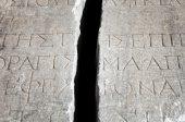 Ancient Greek Inscription in Stone — Stock Photo