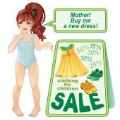 Çocuk Giyim ve ayakkabı satışı — Stok Vektör