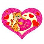 Kitten with heart. — Stock Vector #64860109