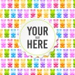 Bright multicolor gummy bears pattern frame — Stock Vector #64979879