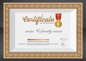 Gold Certificate of Completion Template. — Stock Vector
