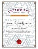 Certificate template. — Stock Vector