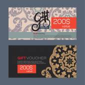 Oucher template with premium vintage pattern. vector — Vector de stock