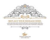 Luxury thai art template flourishes calligraphic elegant ornament lines. — Stock Vector