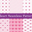 Heart seamless patterns. Pink color. Endless tiling texture for printing onto fabric and paper or scrap booking. Valentines day vector background for invitation. — Stock Vector #64434463