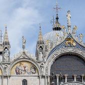 La catedral basílica patriarcal de san marcos — Foto de Stock