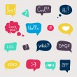Speech bubbles with short messages — Stock Vector #66045053
