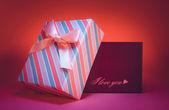 Caixa de presente colorida — Fotografia Stock