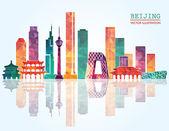 Beijing skyline — Stock Vector