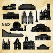 Minsk city detailed skyline — Stock Vector