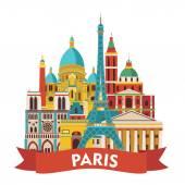 Paris city  illustration — Stock Vector