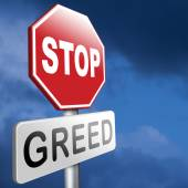 Stop greed — Stock Photo