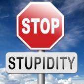 No stupidity — Stock Photo
