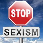 性差別を停止します。 — ストック写真