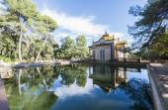 Labyrinth Park Gardens of Horta, Barcelona, Spain — Stock Photo