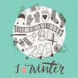 Постер, плакат: Winter fashion clothing comopsition