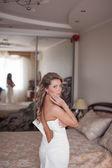 Morning bride — Stock Photo