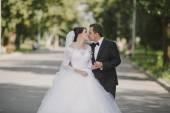 Зеленая свадьба — Стоковое фото