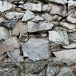 Texture of rock wall for background — Stock Photo #64918895