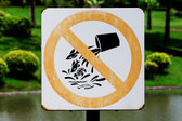 Label not to release fish in the park. — Stock Photo