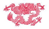 Red dragon illustration — Stock Vector