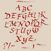 Künstlerische Schriften von Hand gezeichneten Markierung — Stockvektor