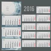 Vector calendar 2016 - Planner for three month — Stock Vector