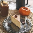 Pumpkin cheesecake with pecan nuts — Stock Photo #67078955