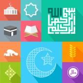 Icon islam islamic vector — Vector de stock