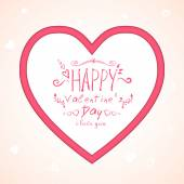 Heart with inscription in soft pink tones — Stock Vector