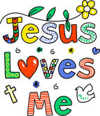 Sign that says Jesus Loves me . — Stock Vector